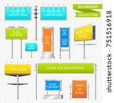 colorful rectangular billboards ... | Shutterstock .eps vector #751516918