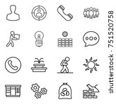 thin line icon set   man ... | Shutterstock .eps vector #751520758