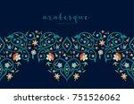 vector vintage decor  ornate... | Shutterstock .eps vector #751526062