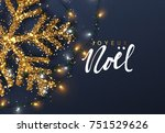 christmas background with... | Shutterstock .eps vector #751529626