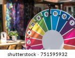 the wheel of fortune hung up at ... | Shutterstock . vector #751595932
