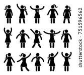 stick figure standing position. ... | Shutterstock .eps vector #751596562