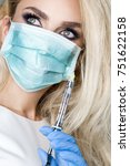 sexy blond nurse in glasses ... | Shutterstock . vector #751622158