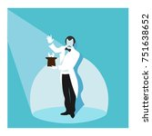 magician on the stage shows a...   Shutterstock .eps vector #751638652
