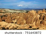 volcanic landscape in... | Shutterstock . vector #751643872