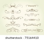 decorative design elements | Shutterstock .eps vector #75164410