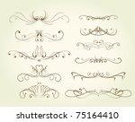 decorative design elements | Shutterstock .eps vector #75164410