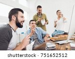 the office workers decided to... | Shutterstock . vector #751652512