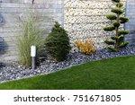 neat and tidy garden | Shutterstock . vector #751671805