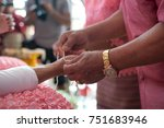 focus on the wrist bonding | Shutterstock . vector #751683946