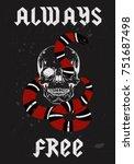 always free type in rock metal... | Shutterstock .eps vector #751687498
