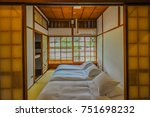 Small photo of Hualien, Taiwan-August 14. 2016: Japanese Style Historic Wooden House (Adagio Garden Homestay) in Hualien Cultural and Creative Industries Park