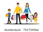 happy family shopping  cartoons ... | Shutterstock .eps vector #751724566