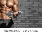 muscular young man with... | Shutterstock . vector #751727086