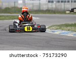 bucharest  romania   april 9 ...   Shutterstock . vector #75173290