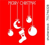 greetings card happy christmas... | Shutterstock .eps vector #751746328