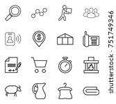 thin line icon set   magnifier  ... | Shutterstock .eps vector #751749346