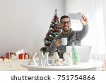 freelancer taking a break from... | Shutterstock . vector #751754866