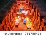 jan 20  2014 aomori  japan  ... | Shutterstock . vector #751755436