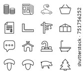 thin line icon set   coin stack ...   Shutterstock .eps vector #751756252