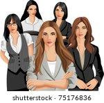 set of five business women | Shutterstock .eps vector #75176836