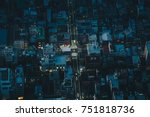 Small photo of Tokyo city streets at night as seen from above aerial photography
