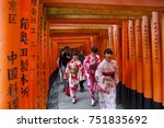 kyoto  japan   october 13  2017.... | Shutterstock . vector #751835692