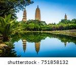 three pagodas of chongsheng...   Shutterstock . vector #751858132