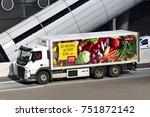 frankfurt germany nov 06  rewe...   Shutterstock . vector #751872142