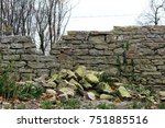 historic masonry in the form of ...   Shutterstock . vector #751885516