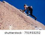 petite asian woman rock... | Shutterstock . vector #751933252