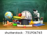 class of graduates. graduation... | Shutterstock . vector #751936765