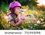 konstantinovka  ukraine  ... | Shutterstock . vector #751943098