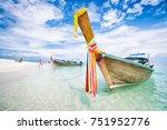traditional thai wooden... | Shutterstock . vector #751952776