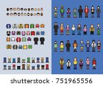 pixel art man avatar creator ... | Shutterstock .eps vector #751965556