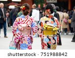 young girl wearing japanese... | Shutterstock . vector #751988842