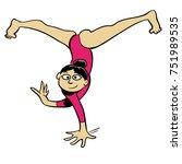 gymnast doing the splits | Shutterstock .eps vector #751989535