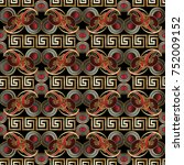 vintage paisley seamless... | Shutterstock .eps vector #752009152