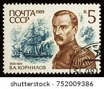 "Small photo of Moscow, Russia - November 10, 2017: A stamp printed in USSR (Russia), shows portrait of admiral Vladimir Kornilov (1806-1854), series ""Russian Admirals"", circa 1989"