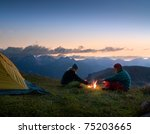 couple camping in the wilderness | Shutterstock . vector #75203665
