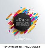 circle frame with dynamic... | Shutterstock .eps vector #752060665