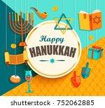 hanukkah card with golden frame ... | Shutterstock .eps vector #752062885