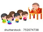 monk sit on a pulpit in the... | Shutterstock .eps vector #752074738