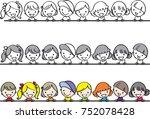cartoon kids background   Shutterstock .eps vector #752078428