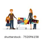 family with shopping bags.... | Shutterstock .eps vector #752096158