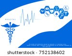 2d illustration health care and ... | Shutterstock . vector #752138602