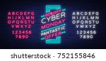 cyber monday concept banner in... | Shutterstock .eps vector #752155846