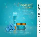 vector 3d cosmetic illustration ... | Shutterstock .eps vector #752160076