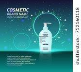 3d realistic cosmetic bottle... | Shutterstock .eps vector #752160118