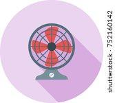 electric fan | Shutterstock .eps vector #752160142